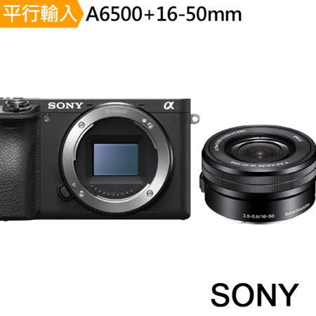 SONY A6500 + 16-50mm 單鏡組*(中文平輸) - 加送強力大吹球清潔組+高透光保護貼