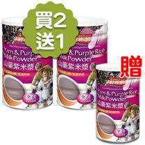 即期品買2送1《紅布朗》山藥紫米漿(500g/罐)