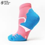 蒂巴蕾 My Energy 動能翻轉運動短襪-粉紅