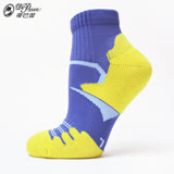蒂巴蕾 My Energy 動能翻轉運動短襪-鴿子藍