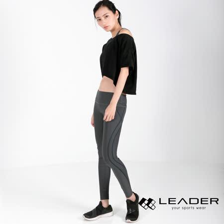 LEADER TN-363 高穩定壓縮運動長褲 九分褲 女款 灰底深綠線
