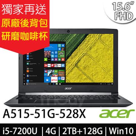 Acer A515-51G-528X 15.6吋FHD/i5-7200U/940MX 2G獨顯/Win10 筆電-送HP DJ1110彩色噴墨印表機(鑑賞期過後寄出)