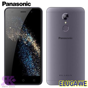 Panasonic ELUGA WE 5吋四核智慧機- 贈(內含原廠空壓殼+玻璃保貼)+韓版包+指環支架+噴劑