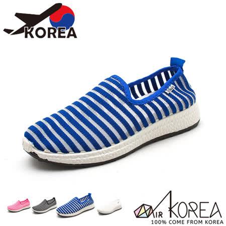 【AIRKOREA】韓國空運樂活夏日透氣網布懶人休閒便鞋 藍 現貨+預購(5982-0089)