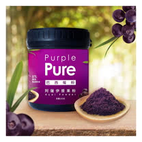 Purple Passion 巴西莓粉 (法比歐代言)
