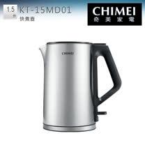CHIMEI 奇美 1.5L 水輕巧不鏽鋼快煮壺 KT-15MD01