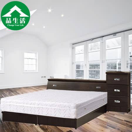 品生活-經典四件式房間組2色可選(床頭+床底+獨立筒+床頭櫃)-單人加大3.5尺-6分板