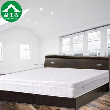 品生活-經典三件式房間組2色可選(床頭箱+床底+獨立筒)-雙人5尺-6分板