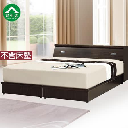 品生活-6分板加厚二件式房間組/床組(床頭+床底)-雙人加大6尺(2色)