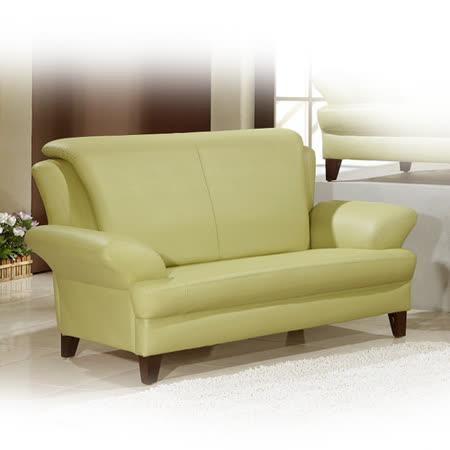【品生活】時尚簡約風格2人沙發 -808-蘋果綠