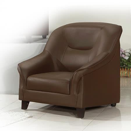 【品生活】經典優雅風格1人沙發-809-咖啡