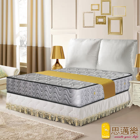 【smile思邁樂】黃金睡眠五段式3D立體透氣網獨立筒5X6.2尺