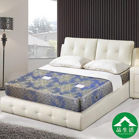 【品生活】藍色緹花護背式冬夏兩用彈簧床墊6X6.2尺(雙人加大)