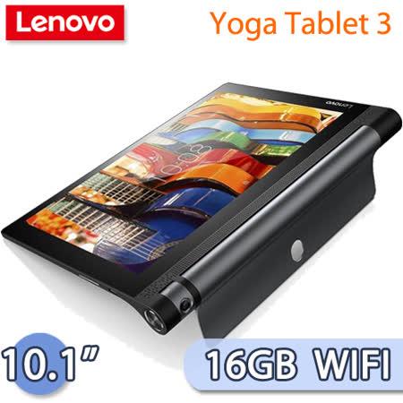 Lenovo YOGA Tablet 3 10.1吋/翻轉鏡頭/2G/16GB/ WIFI版 平板電腦 (YT3-X50F)