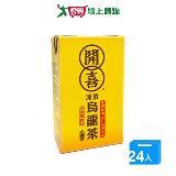 開喜凍頂烏龍茶(微甜) 250ml*24