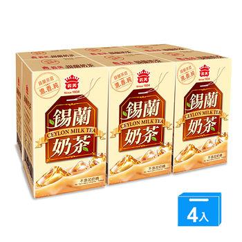 義美錫蘭奶茶250ml*24