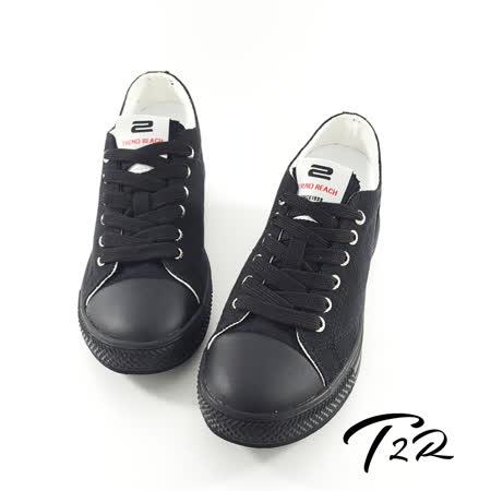 【韓國T2R】百搭帆布隱形氣墊增高鞋 7CM 黑(5600-0259)