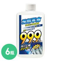 洗劑革命 液態洗衣槽除菌劑600ml*6瓶