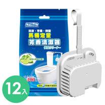 洗劑革命 馬桶定量芳香清潔器80g*12入/箱