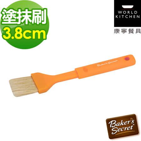 (任選)美國康寧 Bakers Secret 醬料塗抹刷 (3.8cm)