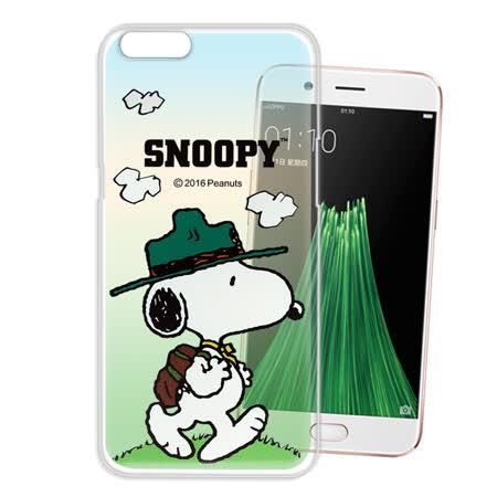 史努比/SNOOPY 正版授權 OPPO R11 漸層彩繪軟式手機殼(郊遊)