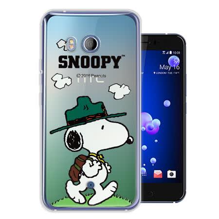 史努比/SNOOPY 正版授權 HTC U11 漸層彩繪軟式手機殼(郊遊)