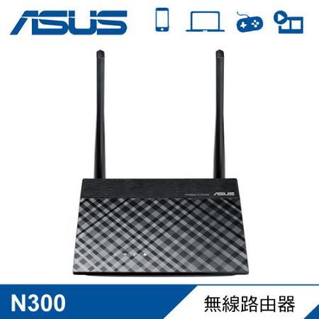 ASUS RT-N12+_B1 Wireless-N300 無線路由器