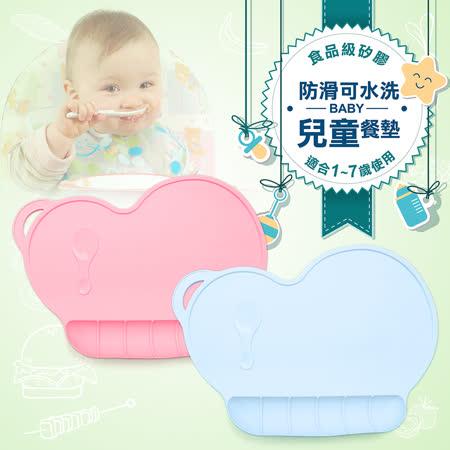 LTB攜帶式水洗防滑兒童餐墊