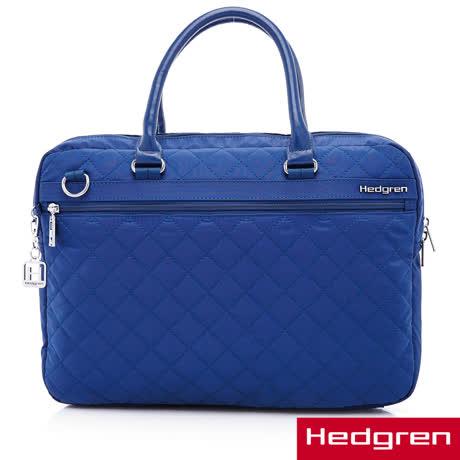 Hedgren 15吋電腦公事包-藍色
