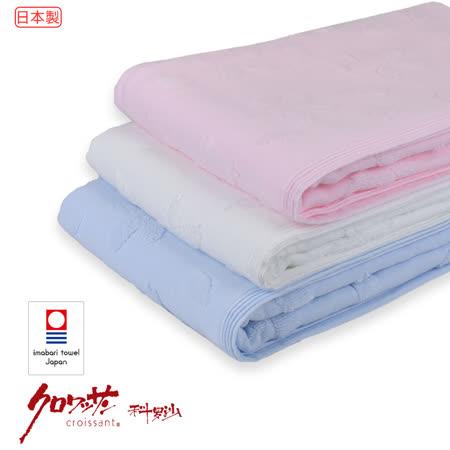 【クロワッサン科羅沙】日本毛巾~今治生產 CR抗菌菱紋 浴巾 70*140CM