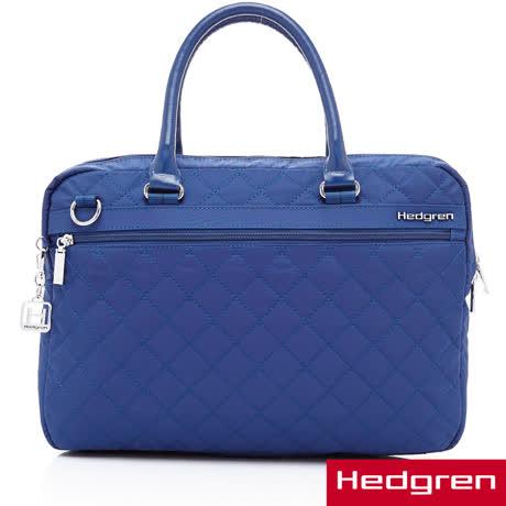 Hedgren 13吋電腦公事包-藍色
