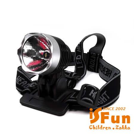 【iSFun】戶外運動*防水爬山夜釣自行車頭燈