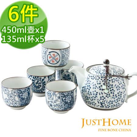 【Just Home】日式伊賀陶瓷茶具組附禮盒(壺1個+杯5個)