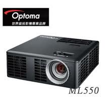 【送USB Wifi dongle】Optoma 奧圖瑪 ML550 LED 微型投影機 公司貨 二年全保(含LED)