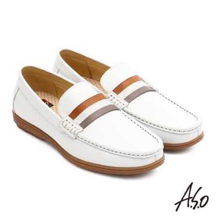 A.S.O 都會休閒 全牛皮彈力抗震直套式休閒皮鞋(白)