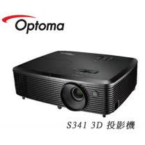 【送1.5m HDMI線】Optoma 奧圖碼 S341 SVGA 多功能 3D 投影機 公司貨