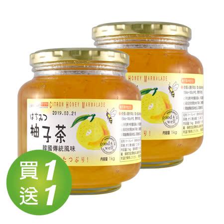 買一送一 蜂蜜柚子茶 1000g