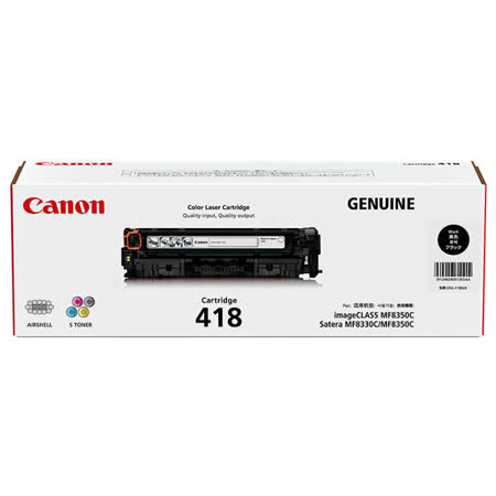Canon CRG-418 BK 原廠碳粉 適用 MF8350Cdn/MF8360Cdn/MF8580Cdw/MF729C