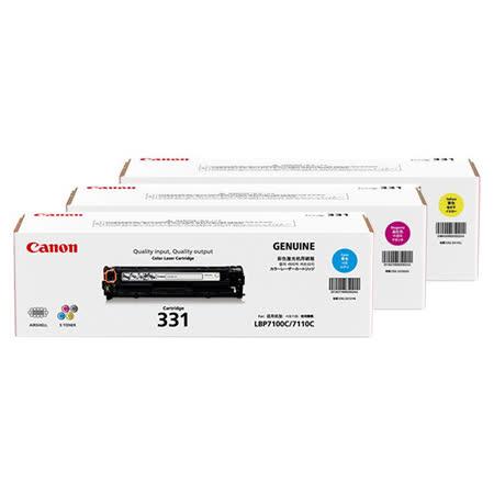 Canon CRG-331 C/M/Y 原廠碳粉 適用MF628Cw (LBP7100C/7110C)