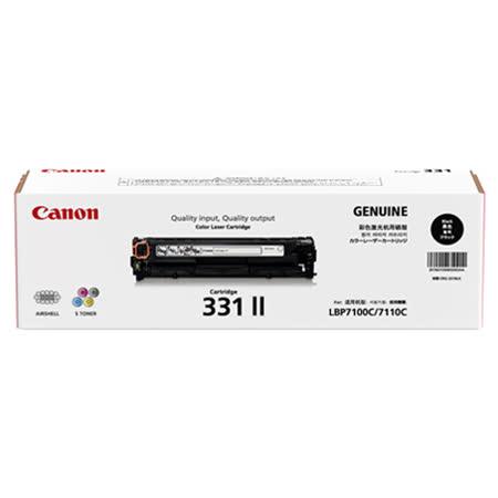 Canon CRG-331 II 原廠碳粉 適用 MF628Cw (LBP7100C/7110C)