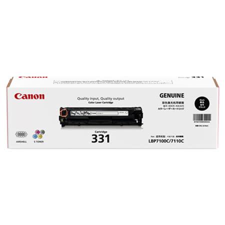 Canon CRG-331 原廠碳粉 適用 MF628Cw (LBP7100C/7110C)