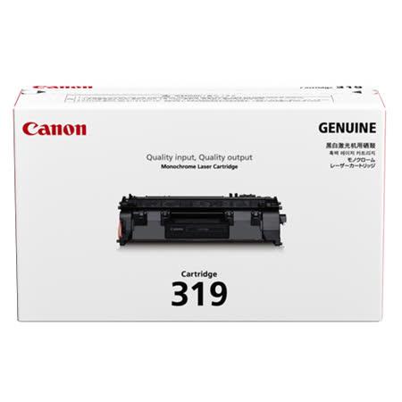 Canon CRG-319 原廠碳粉 適用 LBP6300dn/6650dn/6300/6650/6300N/6650N