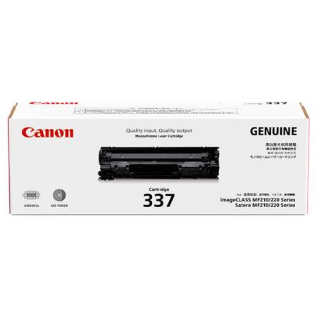 Canon CRG-337 原廠碳粉 適用 M225dw/M201dw/MF212w/MF229dw/MF216n