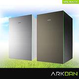 雙重好禮二選一【阿沺ARKDAN】24坪日本限量大師款空氣清淨機 APK-MA22C