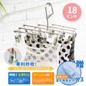 【優宅嚴選】日本熱銷神省力不鏽鋼衣夾 送雪尼爾吸水巾X3