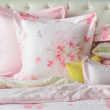 Tonia Nicole 東妮寢飾莎莉絲特環保印染精梳棉靠墊抱枕套(65*65cm)