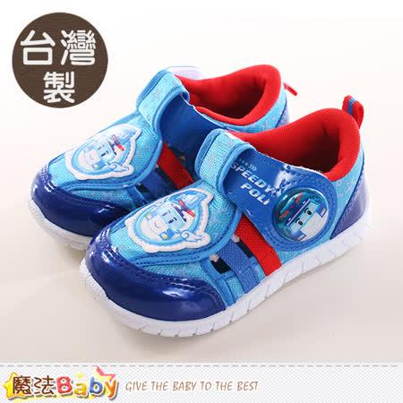 魔法Baby  男童鞋 台灣製POLI波力正版閃燈運動鞋 sa71226