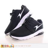 魔法Baby 慢跑鞋 成人女款氣墊運動鞋 sa72170