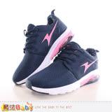 魔法Baby 慢跑鞋 成人女款氣墊運動鞋 sa72176
