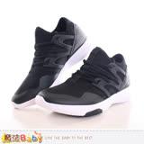 魔法Baby 慢跑鞋 大女童及成人輕量彈性布運動鞋 sa72180